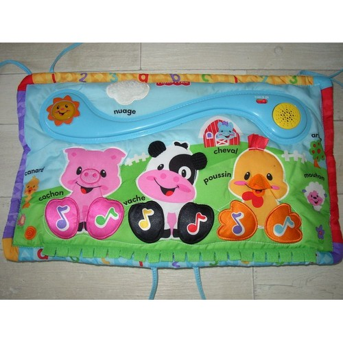 jeux d 39 veil fisher price 1er ge tapis avec cochon achat et vente. Black Bedroom Furniture Sets. Home Design Ideas