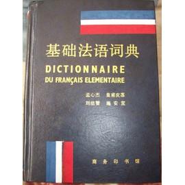 Dictionnaire Du Fran�ais �l�mentaire de Jichu Fayu Cidian
