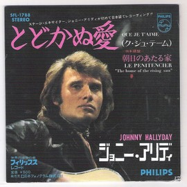 johnny hallyday que je t aime le penitencier version japonaise cd rares
