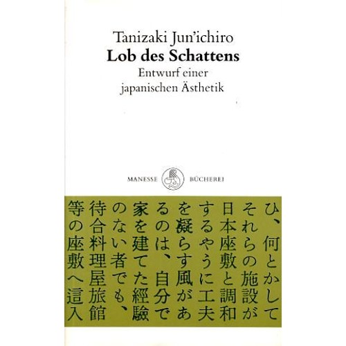 lob des schattens de jun 39 ichiro tanizaki livre neuf occasion. Black Bedroom Furniture Sets. Home Design Ideas