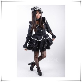 jupe black sugar tenue gothique lolita punk rock emo cosplay. Black Bedroom Furniture Sets. Home Design Ideas