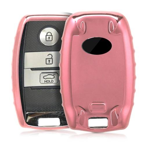 f92f831306 kwmobile-etui-pour-clef-de-voiture-smartkey-kia-3-bouton-coque-de-protection-pour-clefs-en-tpu-or-rose-haute-brillance-housse- pochette-pour-clef-de-voiture- ...