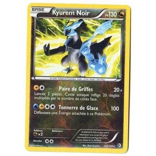 Kyurem noir 100 149 reverse pokemon fronti res franchies - Pokemon kyurem noir ...