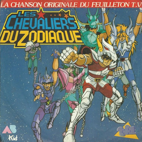 La chanson originale du feuilleton t v les chevaliers du zodiaque j f porry g salesses - Feuilleton saloni version francaise ...
