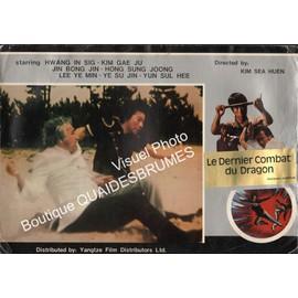 Le Dernier Combat Du Dragon- Close Kung Fu Encounter : Photo Prestige D'exploitation Cin�matographique - Format 26,5x37 Cm - De Kim Sea Huen Avec Hwang In Sig, Kim Gae Ju, Jin Bong Jin - 1983