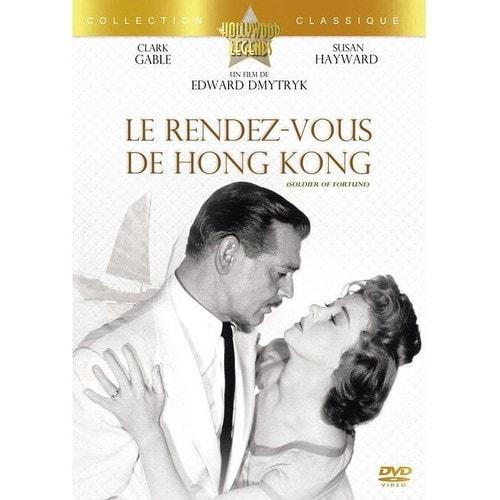 Le rendez vous de hong kong dvd zone 2 priceminister rakuten - Le fruitier du rendez vous ...