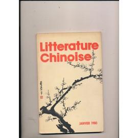 Litt�rature Chinoise N� 1 : Litt�rature Chinoise