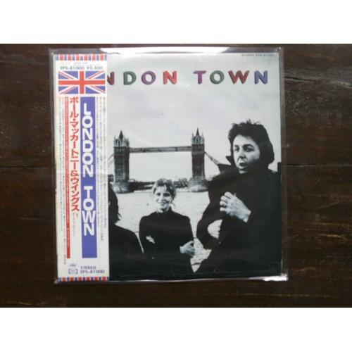 London town LP Japon obi insert pochette interieure