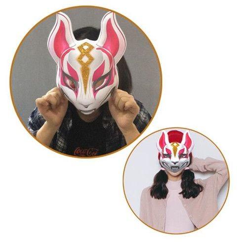 lot de 5 pieces masque plastique kitsune fortnite - chaussure nomade fortnite