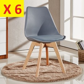 Lot De 6 Chaise Lorenzo De Couleur Gris , Design Scandinave De Salle ...
