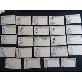 Lot Rare De 24 Petites Cartes VisiteCarte Table Japon Du Xixme Peintes