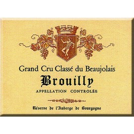 photo grand cru classe beaujolais