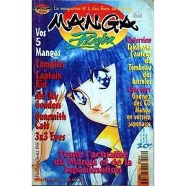 Manga Player N� 10 Du 01/07/1996 - 4 Mangas / Captain Kid - Compiler - Gunsmith Cats - Ah My Goddess - 3x3 Eyes - Takahata L'auteur Du Tombeau Des Lucides - Toute L'actualite Du Manga Et De La Japanimation
