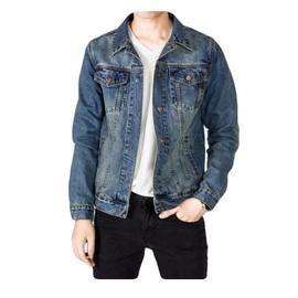 92e30aad5495b Manteau En Jean Homme En Coton Slim Style De Rétro Veste Denim Pour Hommes  Blouson Mode De Décontractée