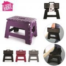 marche pied tabouret pliant pas cher achat vente rakuten. Black Bedroom Furniture Sets. Home Design Ideas
