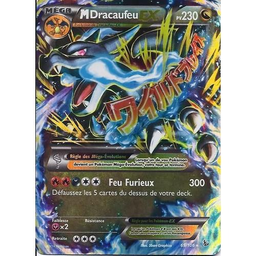 Mega dracaufeu ex 69 106 xy etincelles neuf et d - Image dracaufeu ...