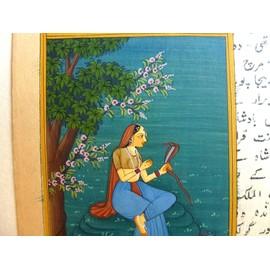 miniature indienne peinture persane oeuvre d 39 art. Black Bedroom Furniture Sets. Home Design Ideas