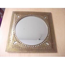 miroir cuivre artisanat alg rien achat vente neuf occasion rakuten. Black Bedroom Furniture Sets. Home Design Ideas