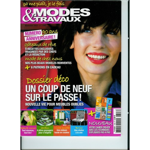 46fd5597a976 https   fr.shopping.rakuten.com offer buy 1135489273 bibliotheque-de ...