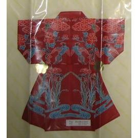 Mouchoir Bandeau Rouge Motifs Japonais