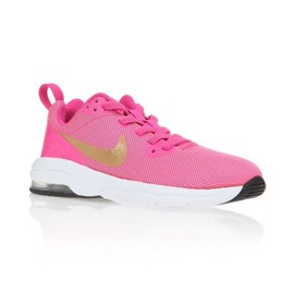Max Fille Enfant 35 Baskets Chaussures Nike Air Motion Lw EH29IWD