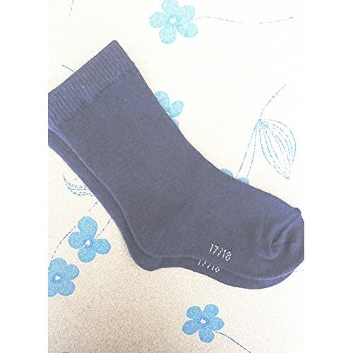 d7e2e1a950514 Paire De Chaussettes Pour Enfant Bébé 100% Neuve - Mixte Fille Ou Garçon  Garçon -