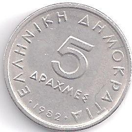 pi ce de monnaie gr ce 5 drachme 1982 achat et vente rakuten. Black Bedroom Furniture Sets. Home Design Ideas
