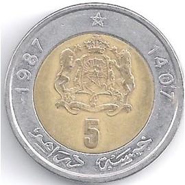 piece de monnaie vendre