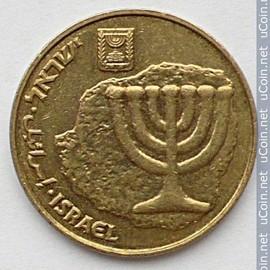 piece de monnaie israel