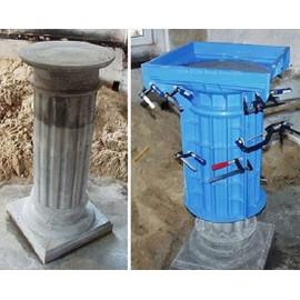pilier colonne cannel pl tre ou b ton d co jardin ou int rieur. Black Bedroom Furniture Sets. Home Design Ideas