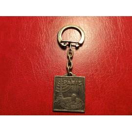 Porte cl s paris tour eiffel et maison de la radio - Comment ouvrir une porte avec une radio ...