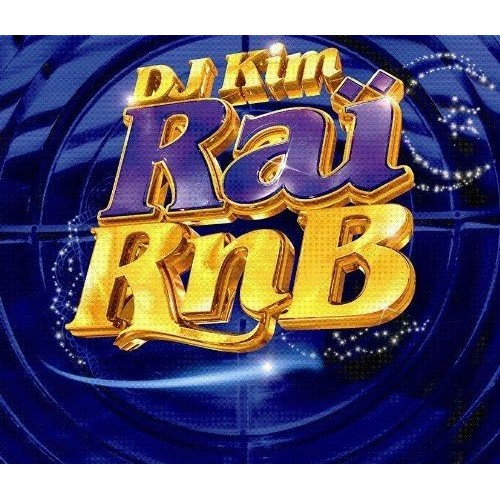 Ra r 39 n 39 b 2013 dj kim achat vente de cd album priceminister rakuten - Frais de port mon album photo ...