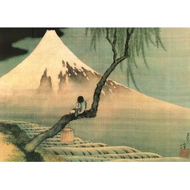 reproduction-hokusai-garcon-sur-le-mont-fuji-965117237_ML.jpg