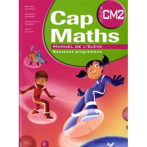 Cap maths cm2 manuel de l 39 l ve le dico maths cm1 cm2 for A portee de maths cm2