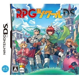 RPG Maker DS (Import JAP)sur Nintendo DS