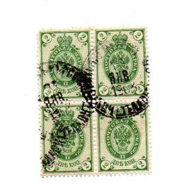 russie lot de 4 timbres oblit r s non d tach s faciale 2. Black Bedroom Furniture Sets. Home Design Ideas