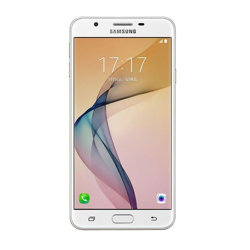 samsung galaxy on7 g6100 t l phone portable debloqu cran de 5 5 pouces dual sim 32g rom 3g ram or. Black Bedroom Furniture Sets. Home Design Ideas