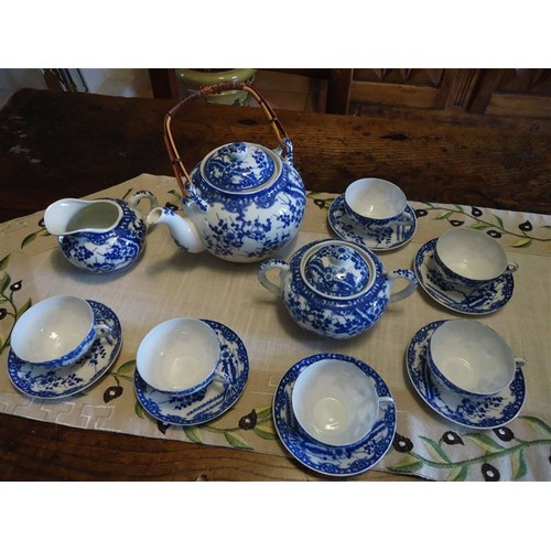 service th japonais en porcelaine fine achat et vente. Black Bedroom Furniture Sets. Home Design Ideas