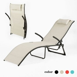 sobuy ogs22 mi transat de jardin pliable bain de soleil fauteuil relax chaise longue dossier. Black Bedroom Furniture Sets. Home Design Ideas