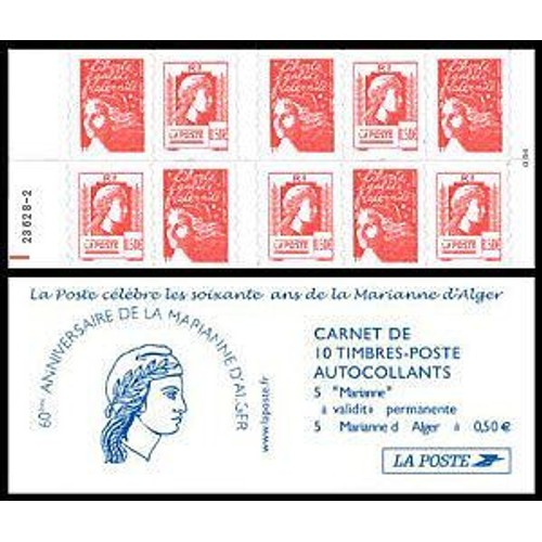 Stamps Timbre Algerie Neuf N° 264 ** Armoirie Great Varieties