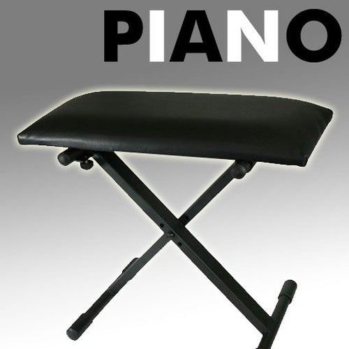 schubert tabouret pour pianiste si ge rembourr mini banquette pour musicien piano. Black Bedroom Furniture Sets. Home Design Ideas