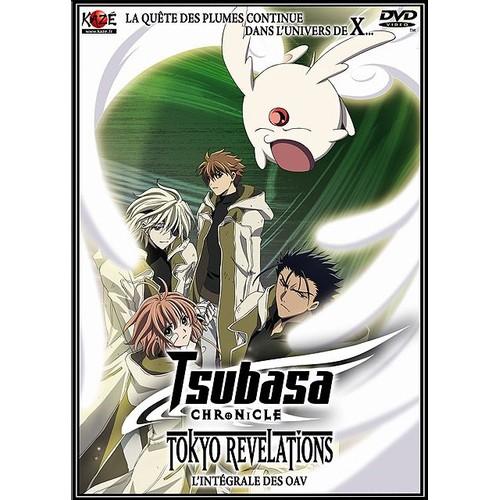 Tsubasa Tokyo Revelations 681545: Tsubasa Chronicle De Koichi Mashimo En DVD Neuf Et D