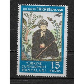 Turquie 1950 : Millénaire De La Mort Du Philosophe Turc Farabi (870-950) - Grand Timbre Neuf *