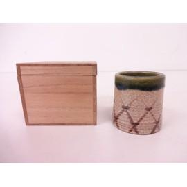 V�ritable Fouta Oki Artisanal Japonais En C�ramique Dans Boite En Paulownia