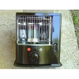 zibro r22xc po le petrole 2200 watts pas cher rakuten. Black Bedroom Furniture Sets. Home Design Ideas
